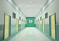 北京看白癜风医院那家好